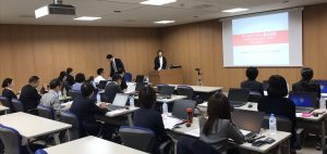 「データマーケター養成講座」プレセミナー
